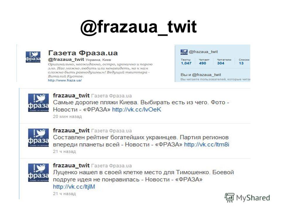 @frazaua_twit