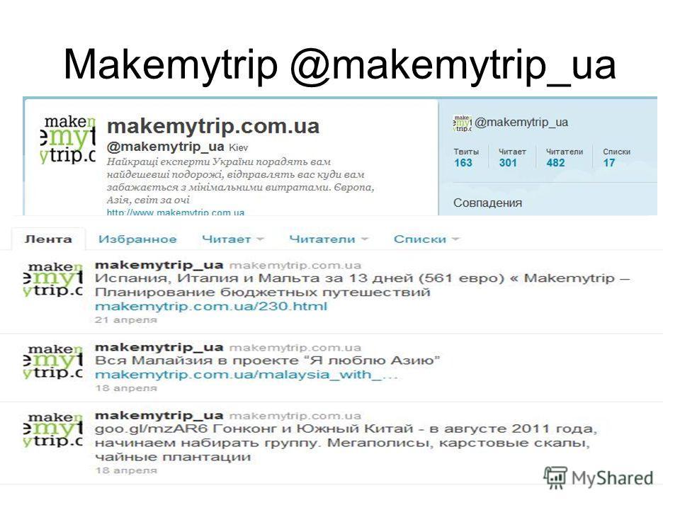 Makemytrip @makemytrip_ua