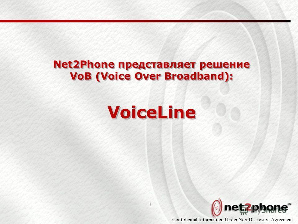 Confidential Information: Under Non-Disclosure Agreement 1 Net2Phone представляет решение VoB (Voice Over Broadband): VoiceLine