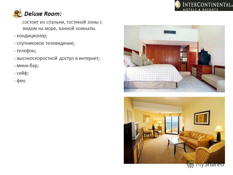 Deluxe Room: состоит из спальни, гостиной зоны с видом на море, ванной комнаты. - кондиционер; - спутниковое телевидение; - телефон; - высокоскоростной доступ в интернет; - мини-бар; - сейф; - фен.