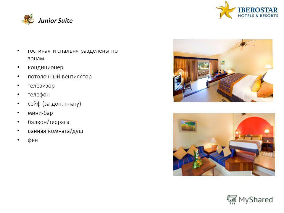 Junior Suite гостиная и спальня разделены по зонам кондиционер потолочный вентилятор телевизор телефон сейф (за доп. плату) мини-бар балкон/терраса ванная комната/душ фен