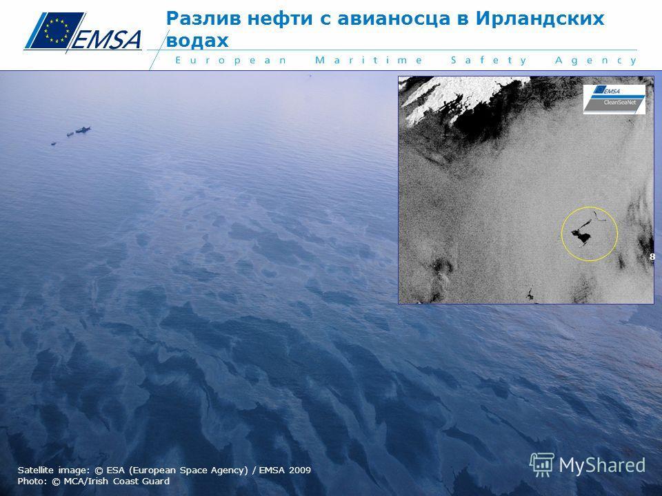 Satellite image: © ESA (European Space Agency) / EMSA 2009 Photo: © MCA/Irish Coast Guard Разлив нефти с авианосца в Ирландских водах 8