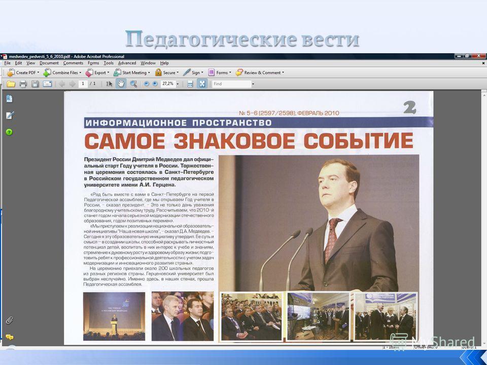 В проекте: прикрепление образов статей к описаниям отдельных статей в электронной картотеке