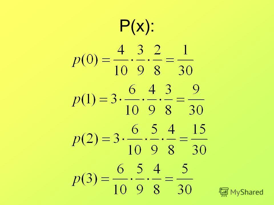 P(x):