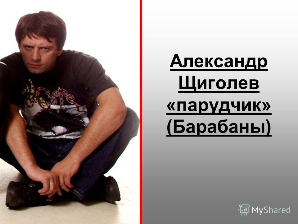 Яков Цвиркунов Гитарист