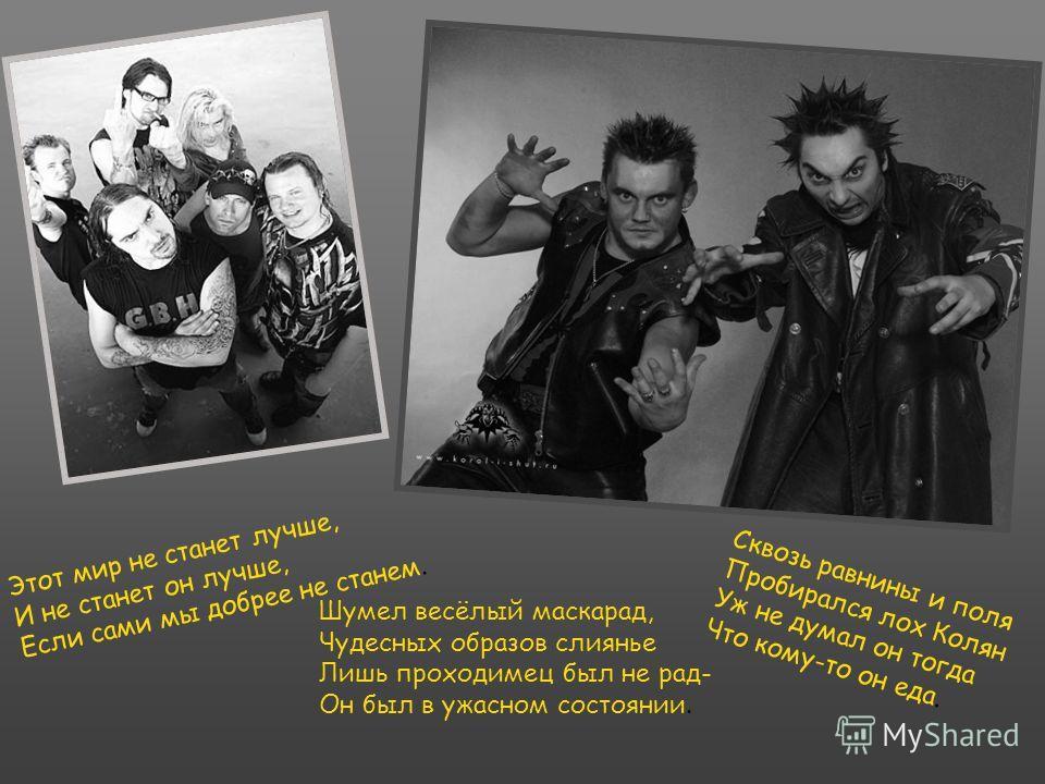 Александр Щиголев «парудчик» (Барабаны)