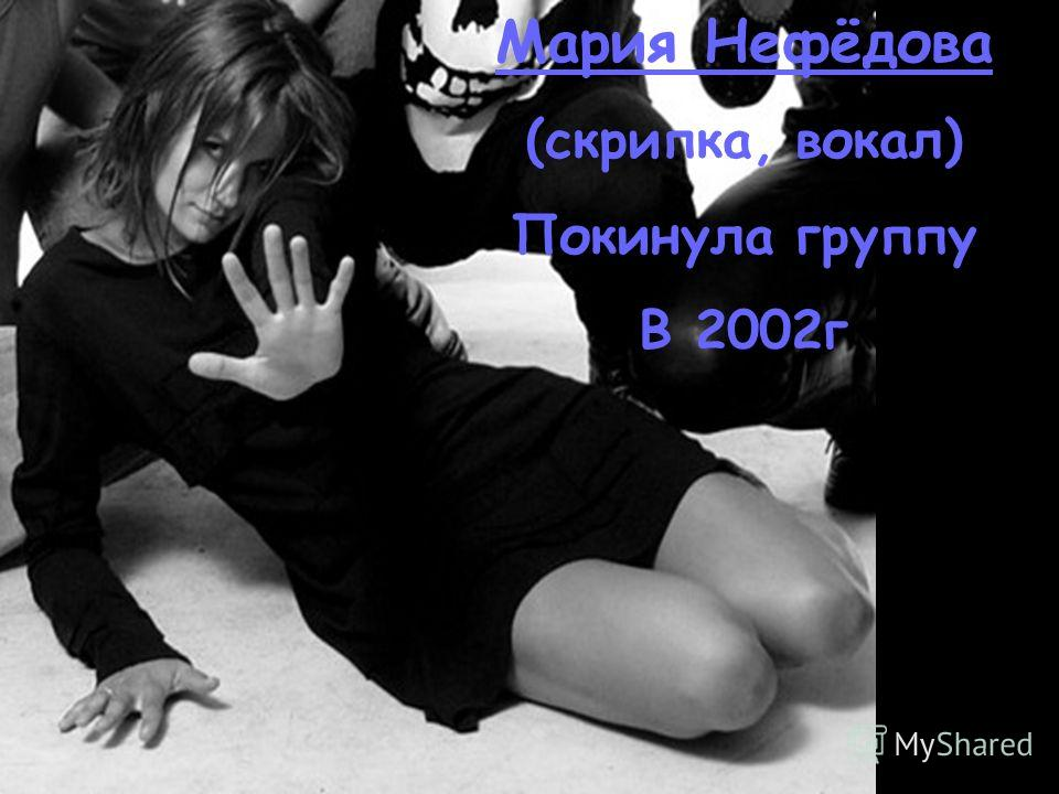 Александр Балунов «Балу»