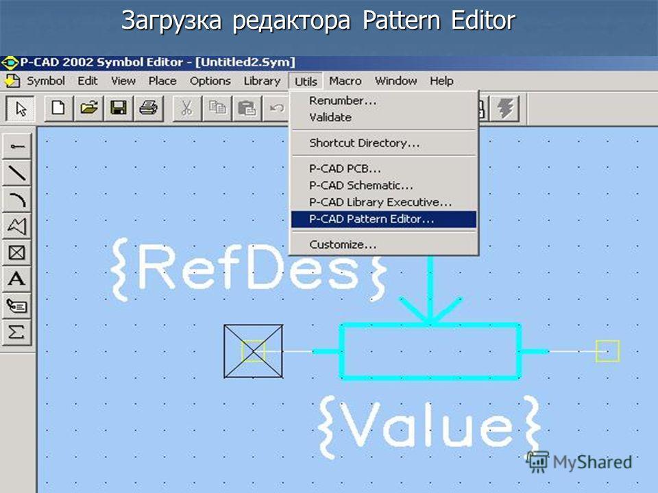 Загрузка редактора Pattern Editor