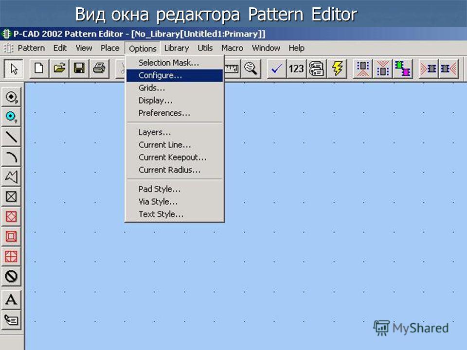 Вид окна редактора Pattern Editor
