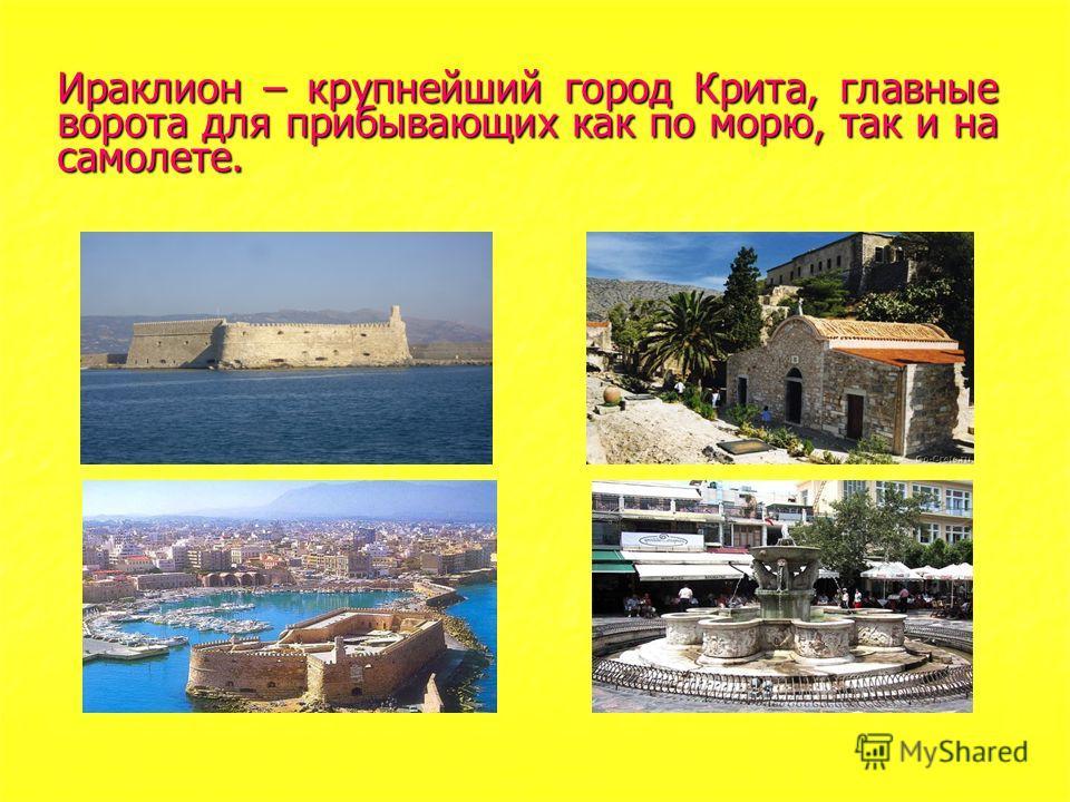 Рефимно расположен вдоль северного побережья Крита, примыкая на востоке к одному из самых значительных песчаных пляжей острова.