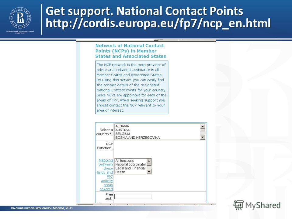 Get support. National Contact Points http://cordis.europa.eu/fp7/ncp_en.html Высшая школа экономики, Москва, 2011