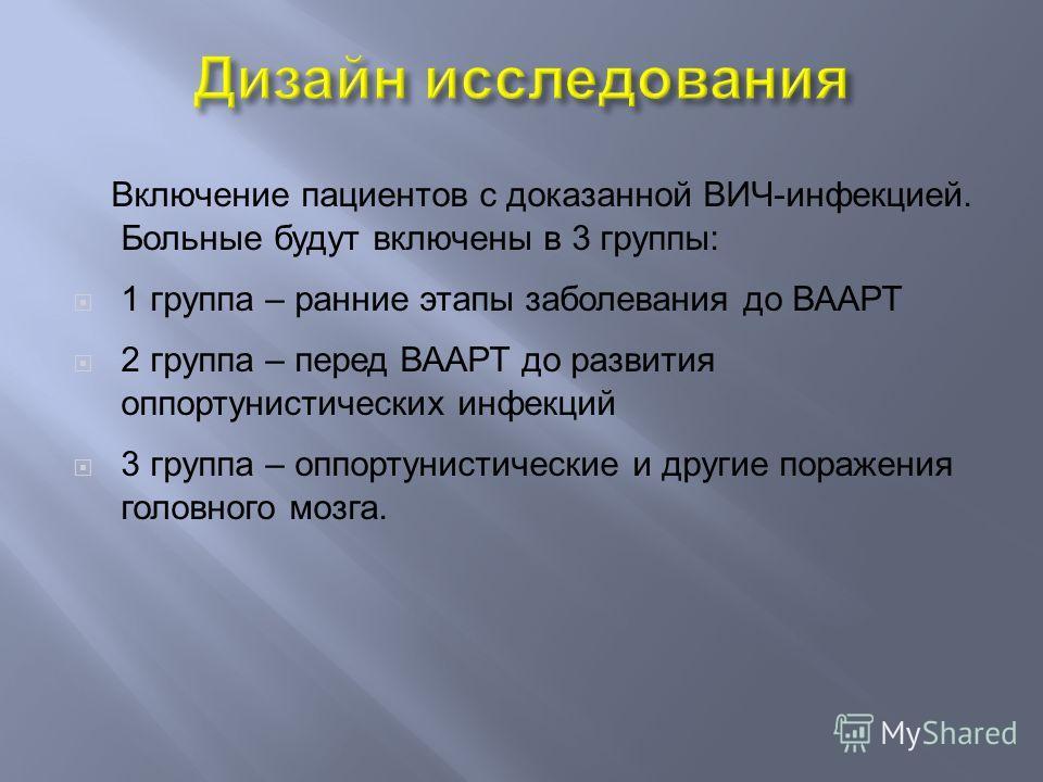 Дмитровская городская больница приёмный покой телефон