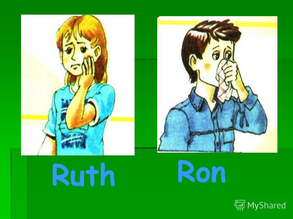 Ruth Ron