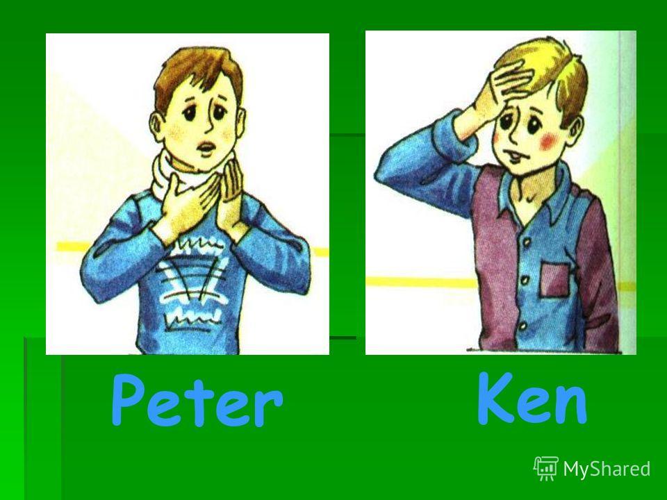 Ken Peter