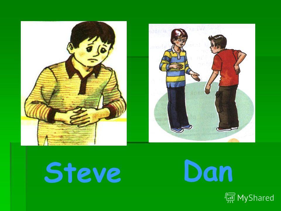 Steve Dan