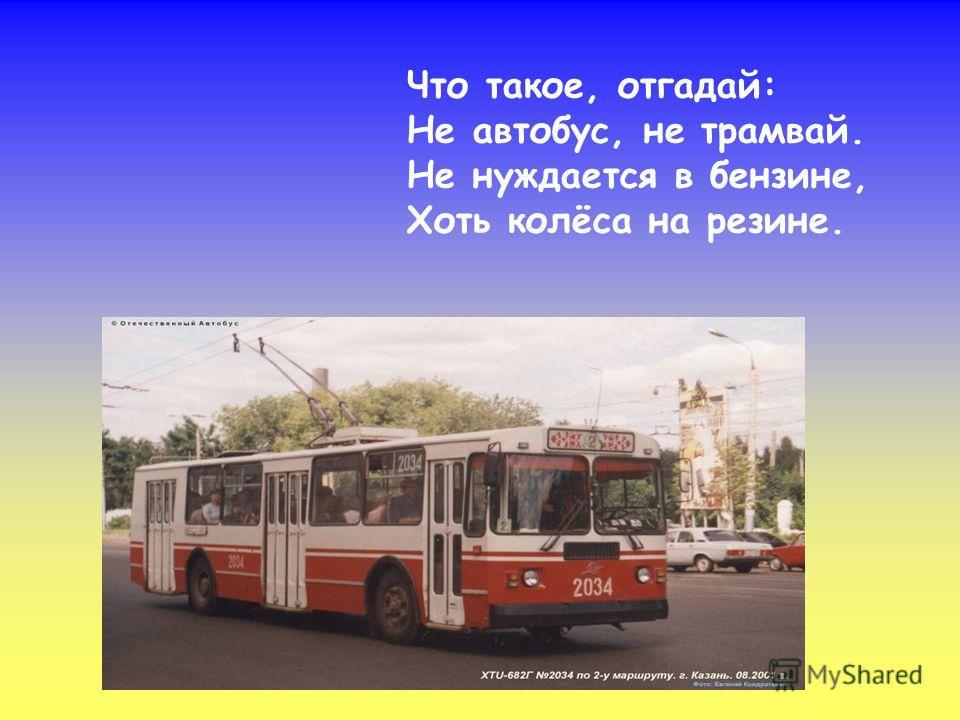 Работу выполнила учитель начальных классов Касьянова Ольга Ивановна