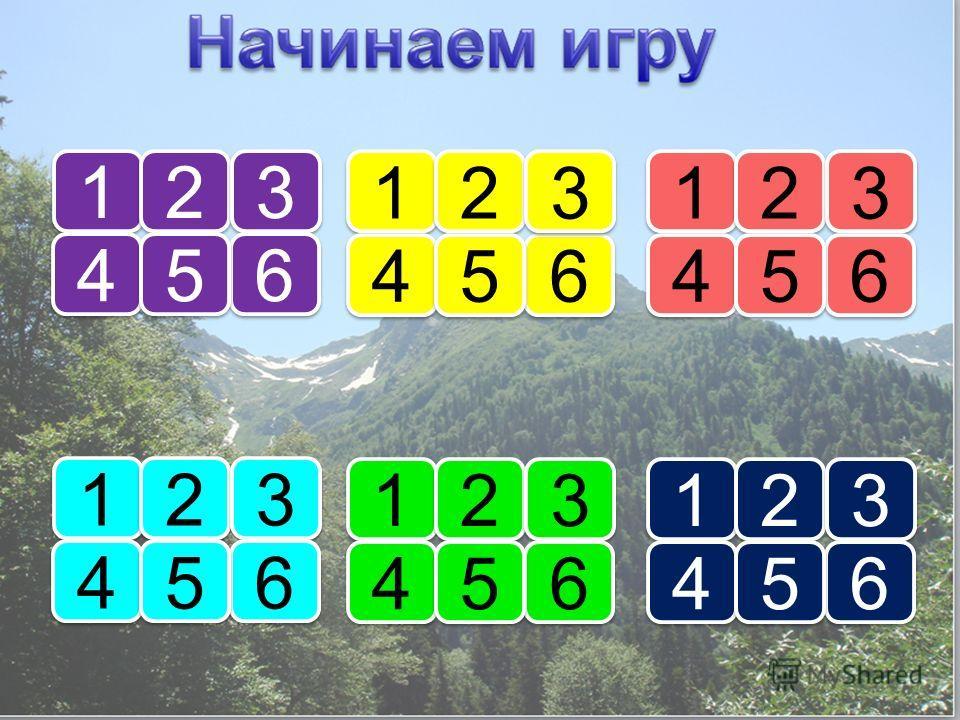 1 1 2 2 3 3 6 6 4 4 5 5 1 1 2 2 6 6 4 4 5 5 1 1 2 2 3 3 6 6 4 4 5 5 1 1 2 2 3 3 6 6 4 4 5 5 1 1 2 2 3 3 6 6 4 4 5 5 1 1 2 2 3 3 6 6 4 4 5 5 3 3