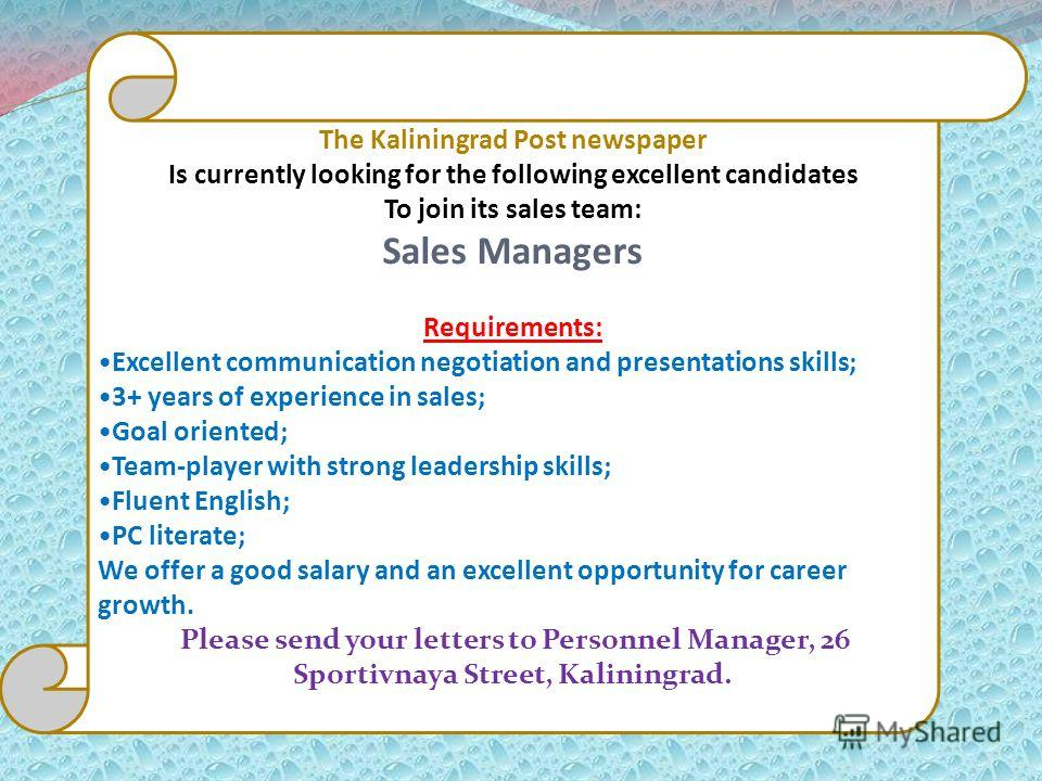 The Kaliningrad Post newspaper Is currently looking for the following excellent candidates To join its sales team: Sales Managers Requirements: Excellent communication negotiation and presentations skills; 3+ years of experience in sales; Goal orient
