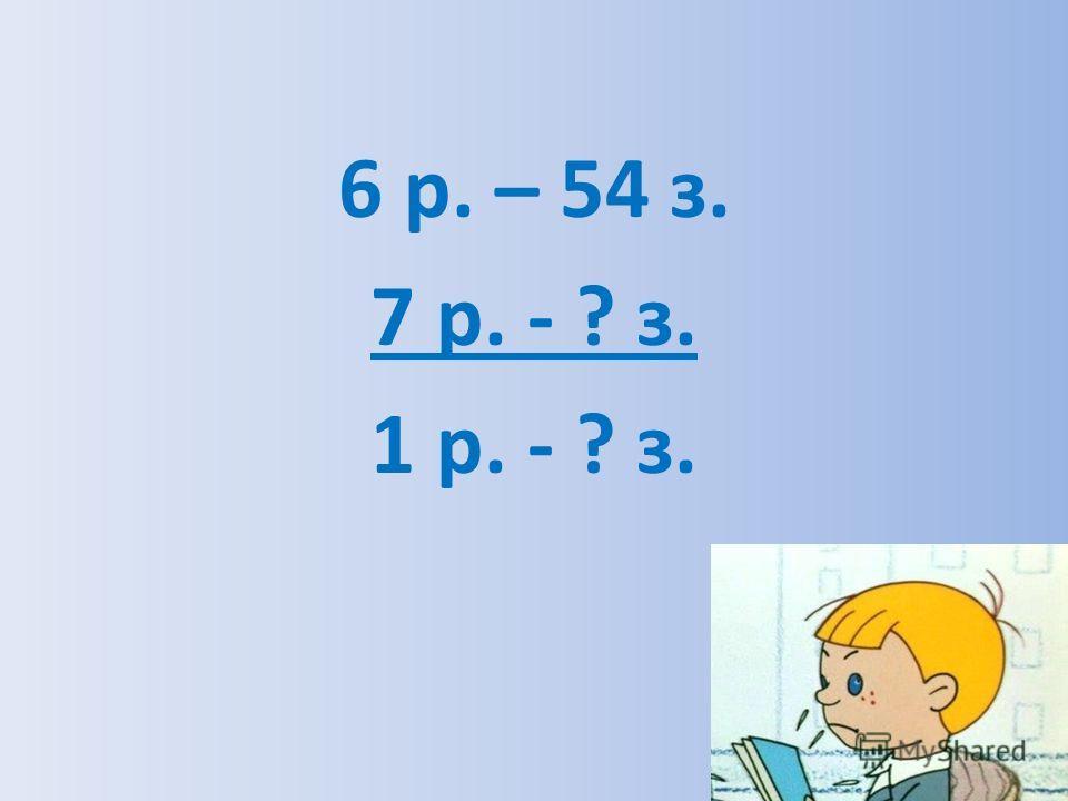 В множестве А – 3 элемента, в множестве В – 3 элемента, а всего – 4 элемента.