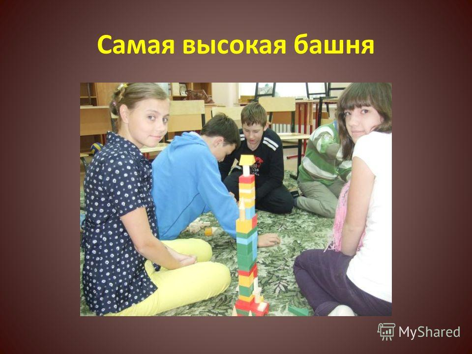Самая высокая башня