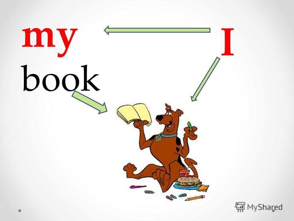 I my book