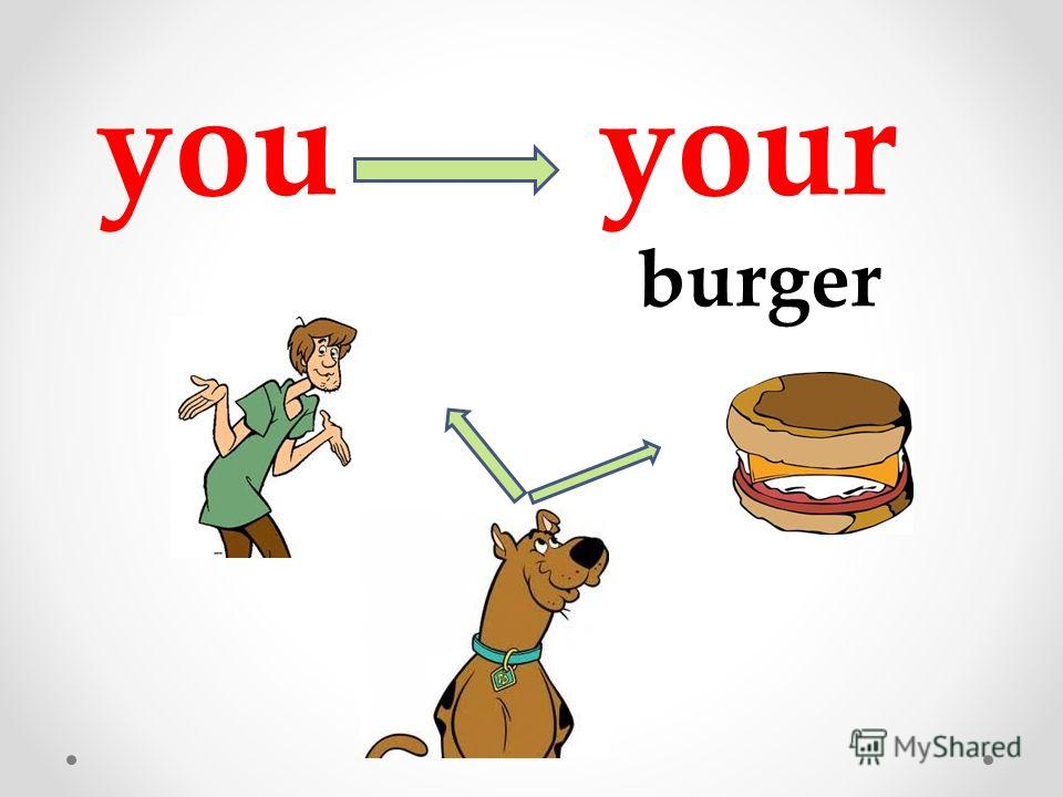 youyour burger