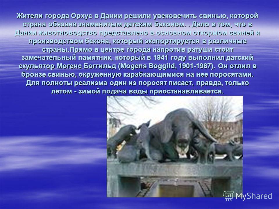 В Китае установят памятник животным-мученикам Китайская Академия медицинских наук приняла решение установить монумент в память о подопытных животных - мышах, морских свинках, кроликах и обезьянах, отдавших жизни во имя науки. Как будет выглядеть памя