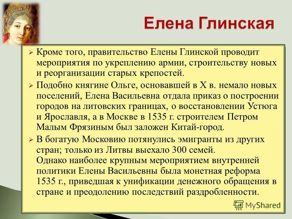 Серов разработки по россии лагно истории 10 класс поурочные