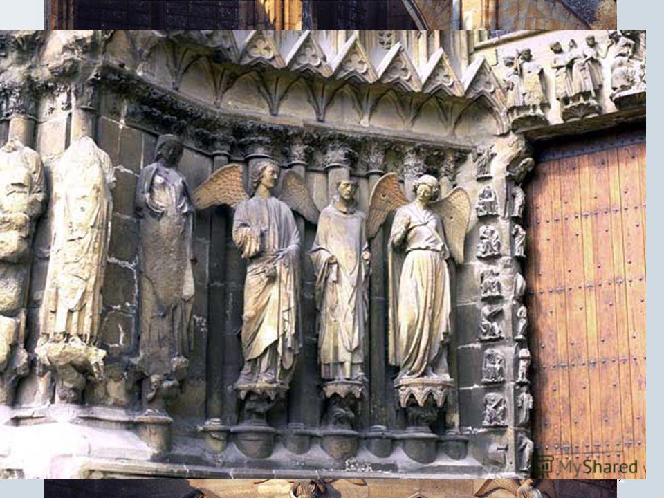 42 Собор Нотр-Дам в Реймсе. Скульптура