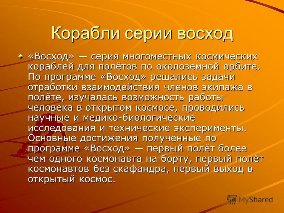УКАЗ Президиума Верховного Совета СССР об установлении