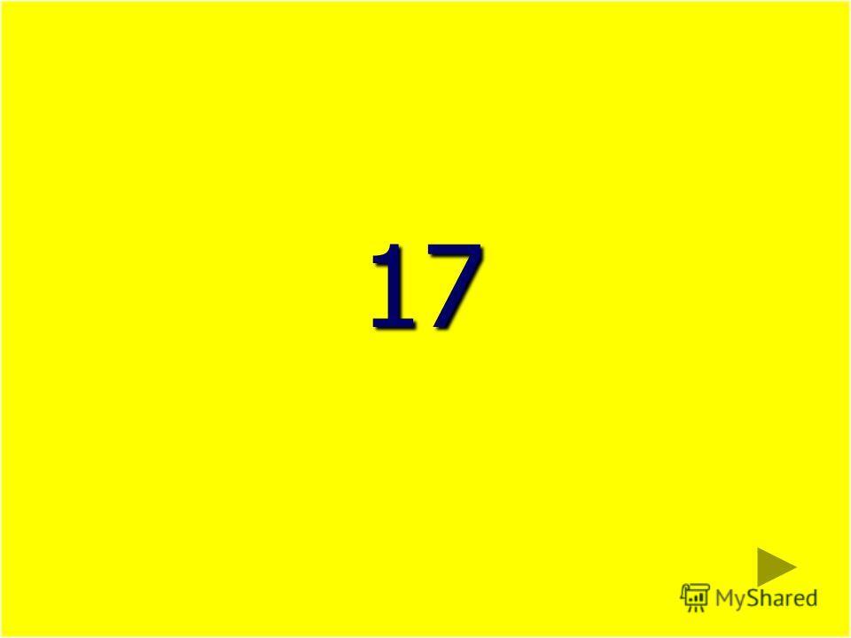 17 17