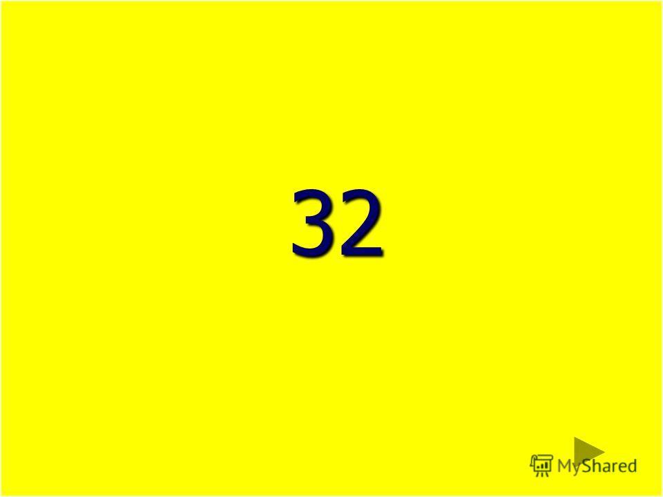 32 32