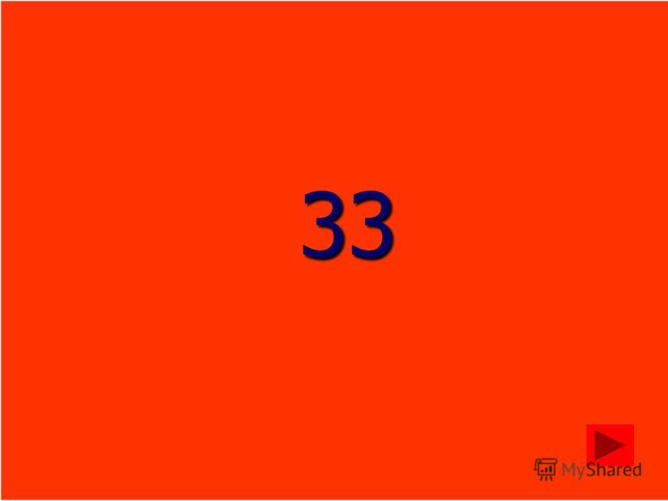 33 33