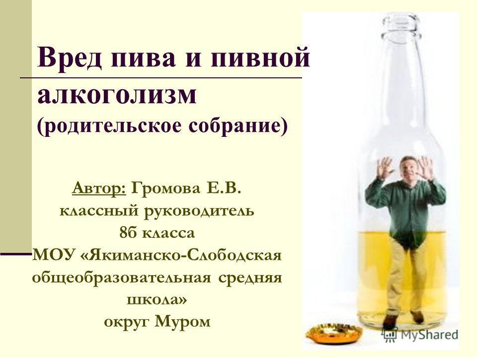 Грибы которые заставляют бросить пить