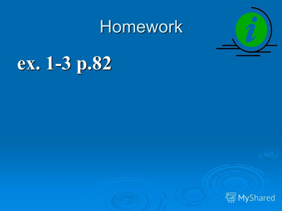 Homework ex. 1-3 p.82