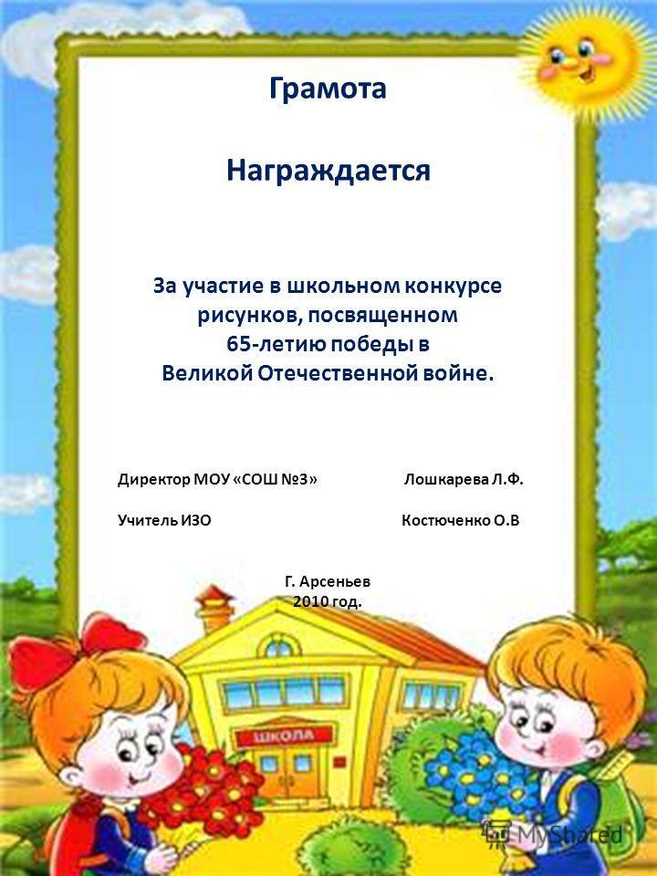 конкурсы для детей бесплатно участие
