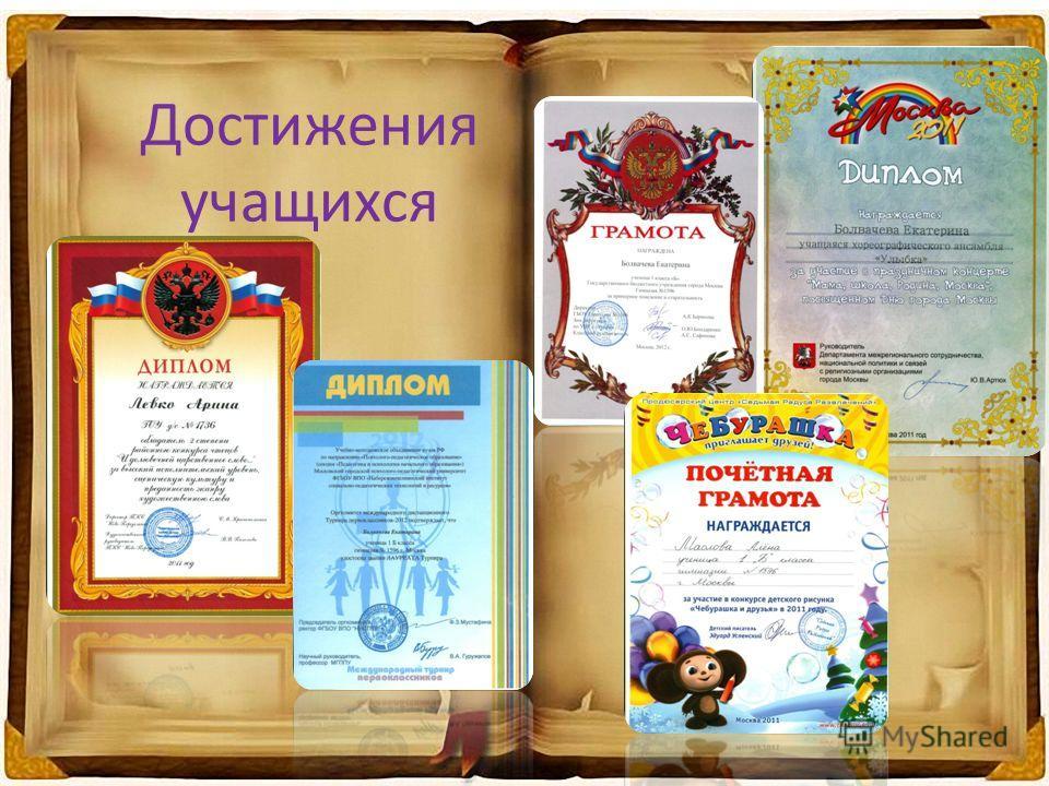 Новый год 2013 1 сентября 2012 год