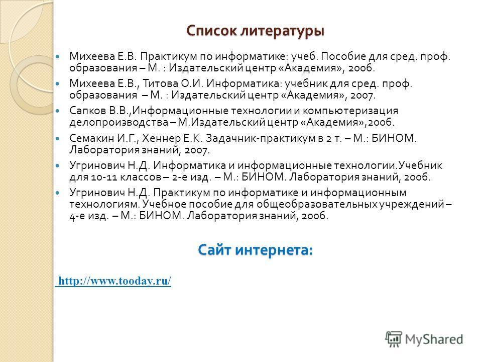 read microsoftnet xml
