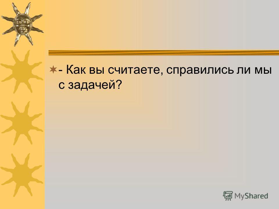 Домашнее задание Упр. 234. Писанникова, Васин – списать, без задания. Правило (всем выучить)