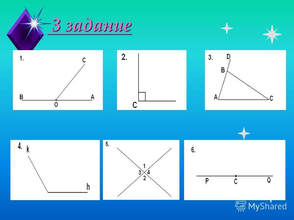 2 задание Перед вами математические приборы.
