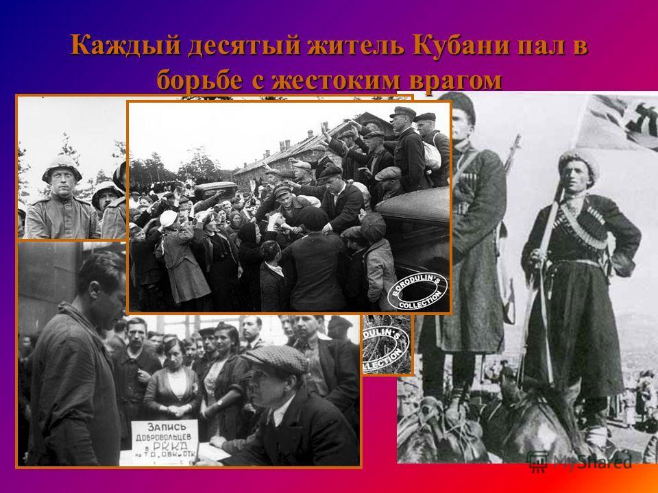 3.Назовите дату окончания войны о) 1 мая 1945года п) 17 февраля 1917 года р) 9 мая 1945 года