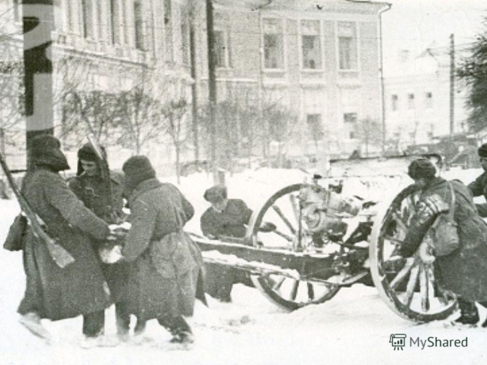 Тем временем, немецкая 3- я танковая группа повернула на Калинин и 14 октября взяла город. Для прикрытия столицы с северо - запада 17 октября на базе войск правого крыла Западного фронта (22- я, 29- я, 31- я и 30- я армии ) был создан Калининский фро