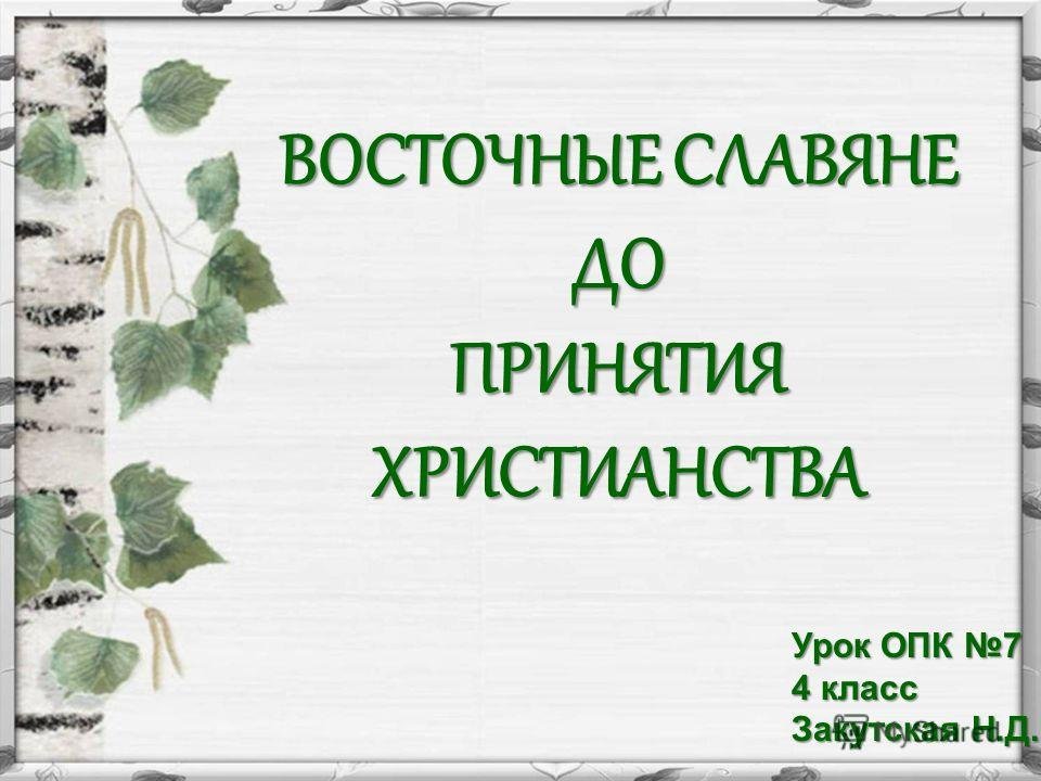 download the syntax of the boeotian