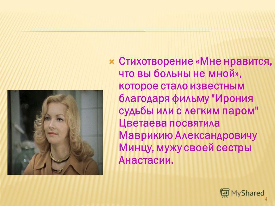 эксперимента стихи христианские наталья шевченко шерсти