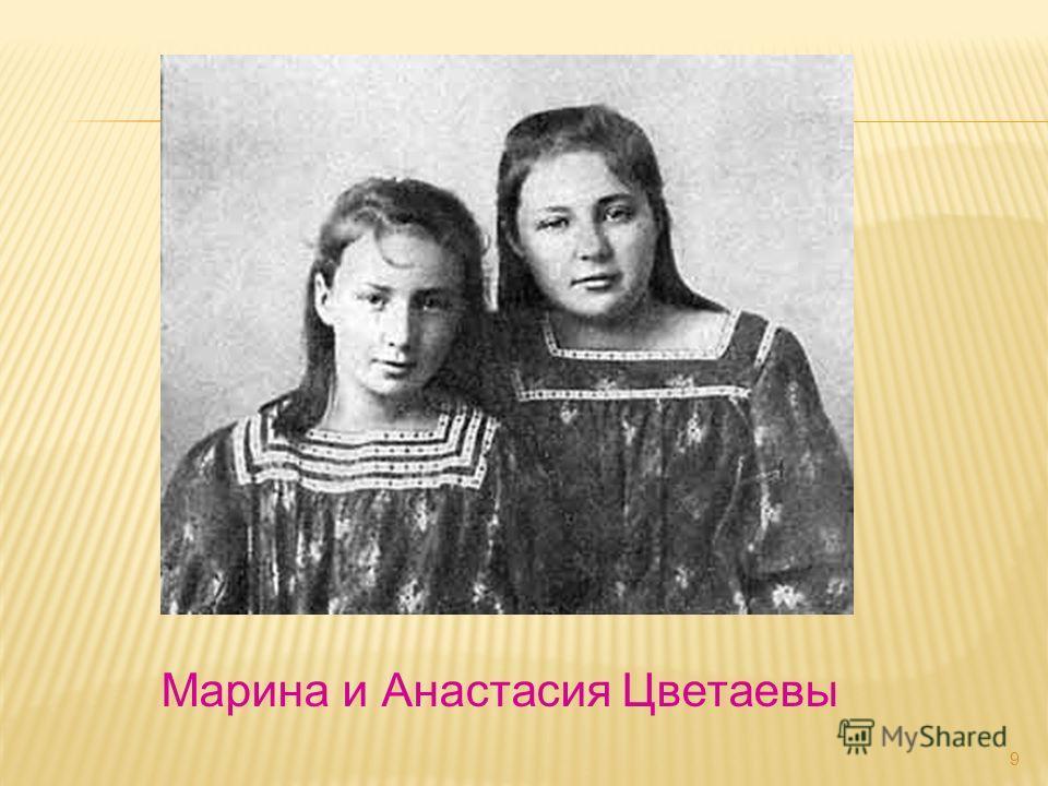 Профессор Московского университета, искусствовед, филолог, директор Румянцевского музея и основатель Музея изящных искусств. «Талантливая пианистка, она открыла глаза детям на вечное чудо-природу, одарила их многими радостями детства, дала им в руки