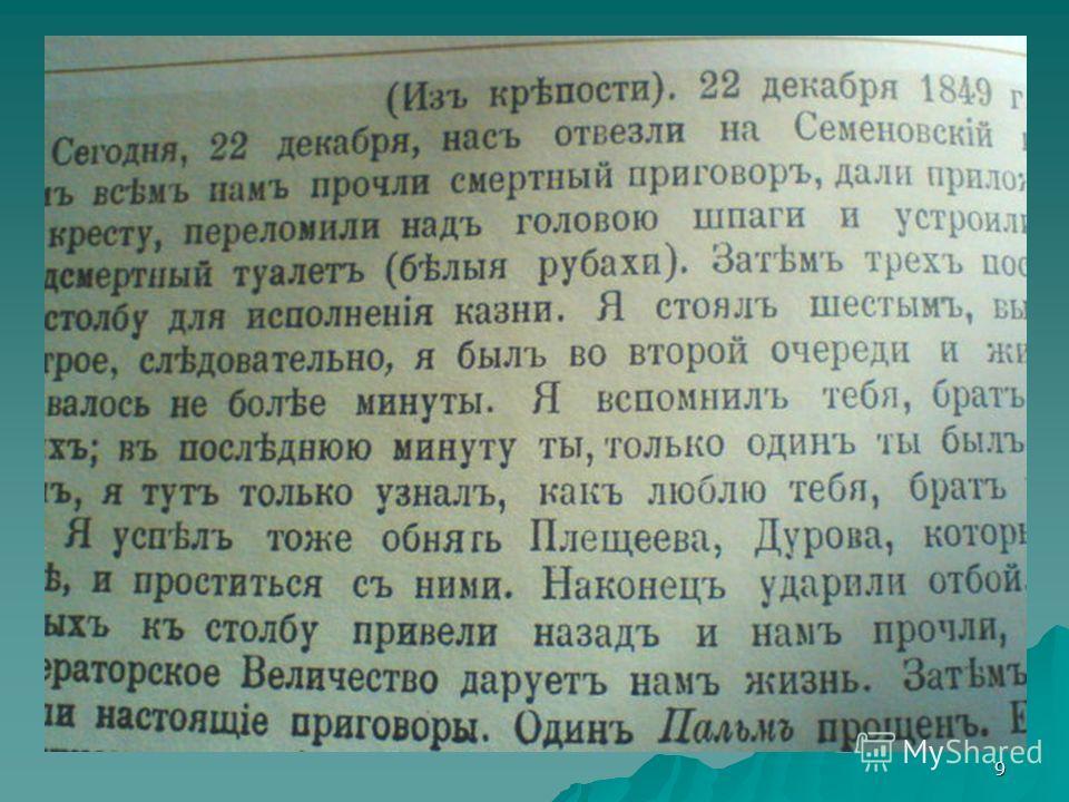 8 Петропавловская крепость