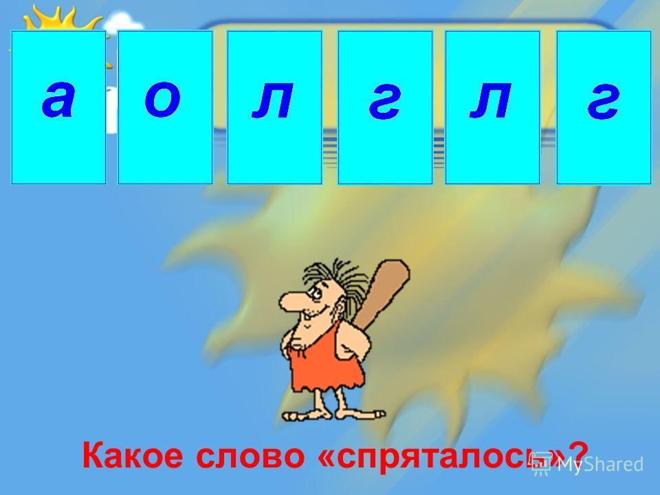 В прошедшем времени В каком времени глаголы в единственном числе изменяются по родам?