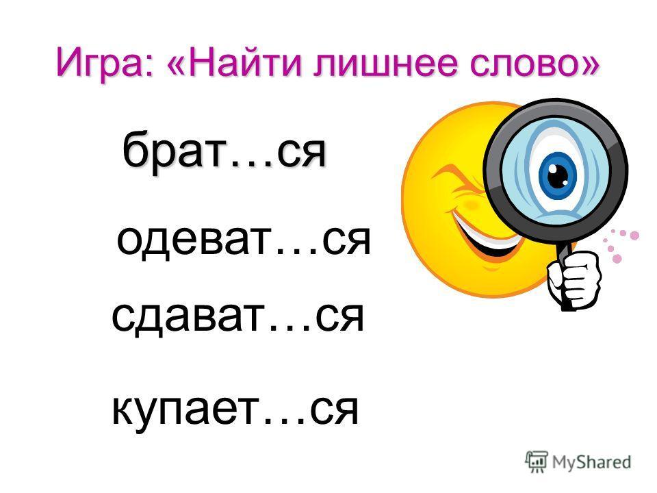 П. 19 Записать 10 пословиц с глаголами на тся – ться (5 – об учении, 5 – о родной сторонушке)
