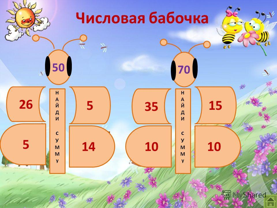 Виноград из математического сада 10 2218 20 15 15 12 37 20 10 7 14 100 10