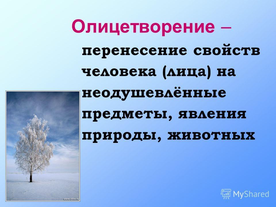 И.Э.ГРАБАРЬ «Февральская лазурь».